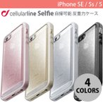 iPhoneSE・5s ケース、カバー cellularline Selfie iPhone SE / 5S / 5 自撮可能 反重力ケース セルラーライン ネコポス可