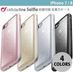 iPhone8 / iPhone7 スマホケース cellularline Selfie iPhone 8 / 7 自撮可能 反重力ケース セルラーライン ネコポス送料無料