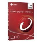 総合セキュリティ対策ソフト Trend Micro トレンドマイクロ ウイルスバスター クラウド 1年版 PKG TICEWWJCXSBUPN3700Z ネコポス送料無料
