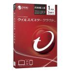 総合セキュリティ対策ソフト Trend Micro トレンドマイクロ ウイルスバスター クラウド 1年版 同時購入用 PKG TICEWWJCXSBUPN3702Z ネコポス送料無料