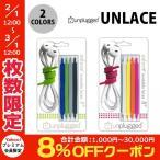 unplugged UNLACE5 UL-5  citrus