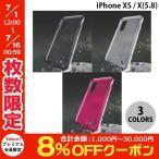 iPhoneX ケース スマホケース cellularline TETRA case 耐衝撃 iPhone X ケース セルラーライン ネコポス送料無料