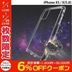iPhoneX ケース スマホケース cellularline セルラーライン TETRA case PRO 耐衝撃 iPhone X ケース ブラック TETRACPROIPH8K ネコポス送料無料
