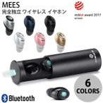 �����磻��쥹 ����ۥ� ��Ω iPhone ���ޥ� MEES FIT1 Bluetooth ����������Ω �磻��쥹 ����ۥ� �ߡ��� �ͥ��ݥ��Բ�