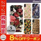 iPhoneX ケース IDEAL OF SWEDEN iPhone X FASHION CASE 17-18A/W アイディアル オブ スウィーデン ネコポス可