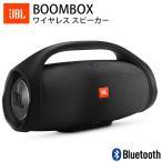 ワイヤレススピーカー 防水 JBL ジェービーエル BOOMBOX Bluetooth ワイヤレス スピーカー 完全防水 ブラック JBLBOOMBOXBLKJN ネコポス不可