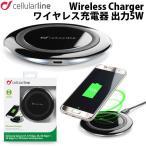 ワイヤレス充電器 cellularline セルラーライン Wireless Charger Qi対応 ワイヤレス充電器 出力5W WIRELESSPAD ネコポス可