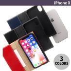 iPhoneX ケース LEPLUS iPhone X 薄型PUレザーフラップケース PRIME Smart Flap オートスリープ対応  ルプラス ネコポス可