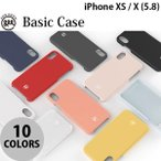 iPhoneX ケース AndMesh iPhone X Basic Case  アンドメッシュ ネコポス可