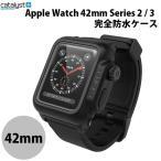 Apple watch Series3 / Series2 ケース 防水 Catalyst カタリスト Apple Watch 42mm Series 2 / 3 完全防水ケース ブラック CT-WPAW1742-BK ネコポス不可