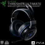 ショッピングPlayStation ゲーミングヘッドセット Razer レーザー Thresher Ultimate for PS4 7.1ch ワイヤレス ゲーミングヘッドセット RZ04-01590100-R3A1 ネコポス不可