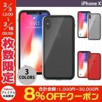 iPhoneX ケース CUSTOM iPhone X Monolith Crystal X カスタム ネコポス不可