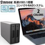 ハードディスクHDDケース STARDOM SOHORAID ST2 USB3.1 Type-C 高速USB3.1搭載コンパクトRAIDシステム  スターダム ネコポス不可