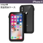 iPhoneX 防水ケース Catalyst カタリスト iPhone X 完全防水ケース ブラック CT-WPIP178-BK ネコポス不可