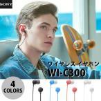 ����ۥ� SONY WI-C300 Bluetooth �磻��쥹 ����ۥ�  ���ˡ� �ͥ��ݥ��Բ� wcc