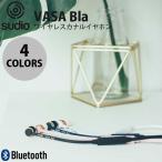 イヤホン ワイヤレスイヤホン Sudio VASA Bla Bluetooth ワイヤレス カナル型イヤホン  スーディオ ネコポス不可 wcc