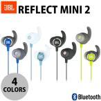 イヤホン JBL REFLECT MINI 2 Bluetooth ワイヤレス スポーツイヤホン  ジェービーエル ネコポス不可 wcc