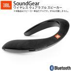 ��������֥륹�ԡ����� Sound Gear JBL �������ӡ����� SoundGear Bluetooth �磻��쥹 ��������֥� ���ԡ����� �֥�å� JBLSOUNDGEARBLK �ͥ��ݥ��Բ�