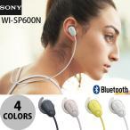ワイヤレス イヤホン SONY WI-SP600N Bluetooth ワイヤレス イヤホン ソニー ネコポス不可