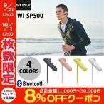 �磻��쥹 ����ۥ� SONY WI-SP500 Bluetooth �磻��쥹 ����ۥ�  ���ˡ� �ͥ��ݥ��Բ� wcc