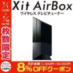 TV���塼�ʡ� iPhone ���ޥ��б� Pixela �ԥ����� Xit Air Box �磻��쥹 �ƥ�ӥ��塼�ʡ� XIT-AIR100W �ͥ��ݥ��Բ�