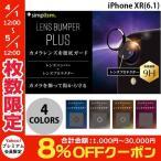 iPhoneXR ����ݸ� Simplism iPhone XR  Lens Bumper Plus  ��������ݸ��ߥե졼��&���饹���å�  ����ץꥺ�� �ͥ��ݥ���