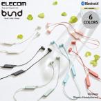 �磻��쥹 ����ۥ� ���쥳�� Bluetooth ����ۥ� FASTMUSIC bund �ͥ��ݥ��Բ�