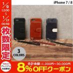 iPhone8 / iPhone7 スマホケース RAKUNI iPhone 8 / 7  Leather Case ラクニ ネコポス可