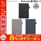 iPad mini5 mini4 ケース GRAMAS iPad mini 第5世代 / 4 COLORS