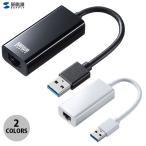 SANWA SUPPLY USB-CVLAN1BK