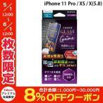 LEPLUS ルプラス iPhone 11 Pro / XS / X ガラスフィルム 立体ソフトフレーム ゲーム特化 GLASS PREMIUM FILM 0.25mm LP-IS19FGSG ネコポス可