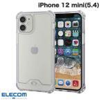 iPhone 12 mini ケース エレコム ELECOM iPhone 12 mini ハイブリッドケース ZEROSHOCK フォルティモR クリア PM-A20AZEROT2CR ネコポス可