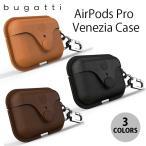 AirPods Pro ケース カバー bugatti AirPods Pro Venezia Case ブガッティ ネコポス不可
