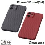 iPhone 12 mini ケース Deff iPhone 12 mini Ultra Slim & Light Case DURO Special Edition  ディーフ ネコポス送料無料