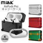 AirPods Pro ケース カバー miak AirPods Pro キャリーケース ミアック ネコポス不可