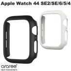 Apple watch Series6 / 5 / 4 / SE 44mm ケース araree Apple Watch 44mm Series 4 / 5 / 6 / SE ハードケース AERO アラリー ネコポス可