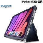 iPad ケース エレコム ELECOM iPad mini 第6世代 手帳型 フラップケース ソフトレザー 2アングル 軽量 TB-A21SPLFBK ネコポス送料無料