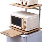 アイリスオーヤマ レンジ上ラック 冷蔵庫上ラック 温めた料理を置けるトレー付き キッチン収納 ホワイト/ナチュラル 幅47.4×奥行43.4×高さ46