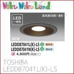 東芝 照明器具 LED内臓ダウンライト LEDD87041L(K)-LS 白熱灯器具60Wクラス 電球色 60W 125Φ 高気密SB形・浅形