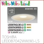 東芝 照明器具 LED内臓ダウンライト LEDD87042WW(W)-LS 白熱灯器具60Wクラス 温白色 60W 150Φ 高気密SB形・浅形