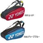 ヨネックス ラケットバッグ6(リュック付) テニス6本用 yonex ラケットバッグ BAG2002R ★14500
