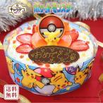 キャラデコケーキ【バンダイ】お祝いケーキポケットモンスター「イチゴ」
