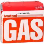〔iwatani イワタニ〕 カセットガス/カセットガスボンベ 〔3本組〕 イワタニ カセットフーシリーズ専用 調理 〔16個セット〕