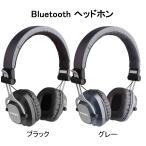 �إåɥۥ� Bluetooth �֥롼�ȥ����� �إåɥۥ� �磻��쥹 �ޥ����� �ޤꤿ���� ͭ��/̵����³/MicroSD��TF ���� 3in1 ¿��ǽ