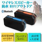 Bluetooth スピーカー 高音質 ミニHIFIアウトドアワイヤレススピーカー 3.5mmオーディオTFカード入力 USBポート搭載 ECANDY
