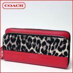 わけありコーチCOACH財布