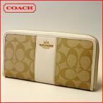 ショッピングコーチ コーチ COACH 財布 シグネチャー ラグジュアリー アコーディオン ジップ F54630