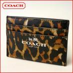 ショッピングコーチ コーチ カードケース  COACH ペイトン オセロット パスケース 62857