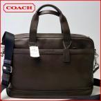 ショッピングコーチ コーチ COACH バッグ メンズ レザー ビジネスバッグ ブリーフケース 71561