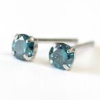 ダイヤモンドピアス ブルーダイヤ プラチナピアス 0.2ct